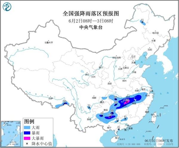 天富:暴雨蓝天富色预警9省市区有大到暴雨局地大暴图片