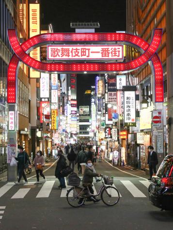 东京都新宿区的歌舞伎町(时事通信社)