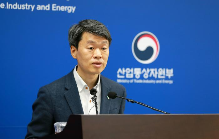 """韩国决定重启针对日本""""限韩令""""的WTO争端解决程序"""