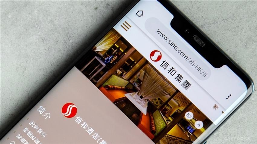 《盈警响号》信和酒店(01221.HK)首十月转亏6,810万元