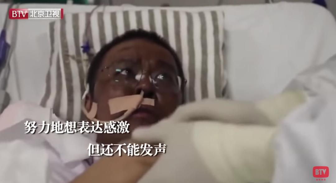 """""""黑脸医生""""胡卫锋离世,他是武汉市中心医院死于新冠的第六名医生图片"""