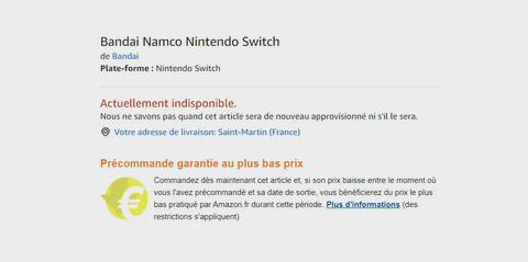 万代南梦宫Switch神秘新作出现在法国亚马逊