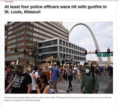 抗议示威持续!美国圣路易斯市至少4名警察遭枪击