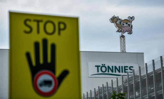 相关工厂隶属于德国最大的肉类加工企业之一滕尼斯公司图据新华社