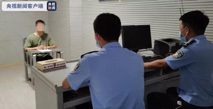 广西南宁一酒店接待北京来客20多人发烧被隔离?造谣者被拘留!图片