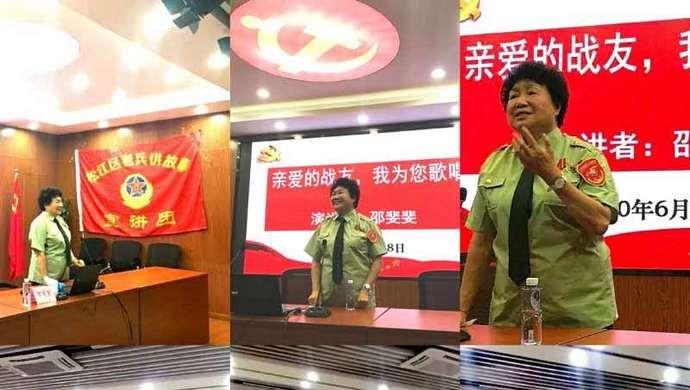年龄超70岁上海摩天登录这,摩天登录图片