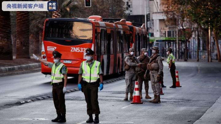 △即日起智利政府加强了在街上的检查力度