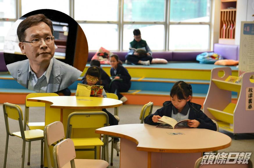 香港教育局履行暑期阅读设计(图片泉源:香港《头条日报》)