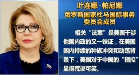 百事2:利用涉疆问题百事2干涉中国图片