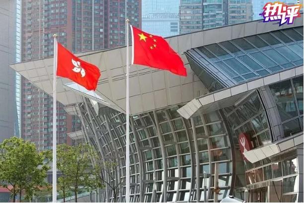 热评:国安法治带来香港系统安全图片