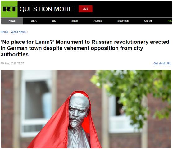 德国城市竖起列宁雕像 俄媒:西德第一次!