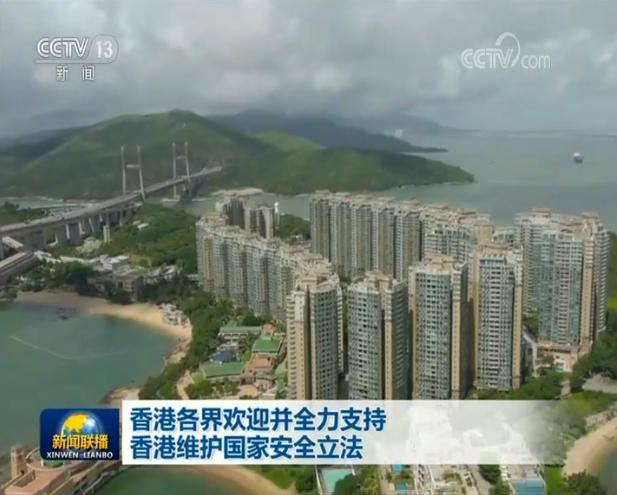 「摩天注册」全力支摩天注册持香港维护国图片