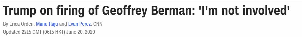 """曾调查起诉多名特朗普亲信 纽约检察官""""被辞职"""""""