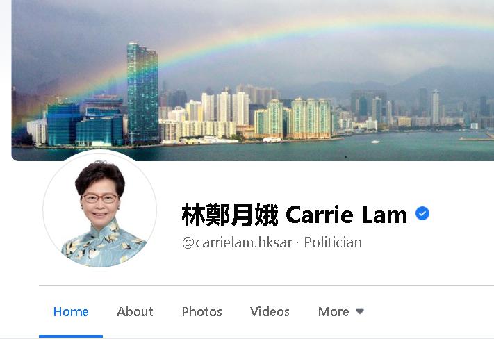 林郑月娥:香港不会再成为外部势力危害国家安全的桥头堡图片