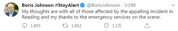 英国雷丁发生持刀行凶事件至少3死 惊动约翰逊