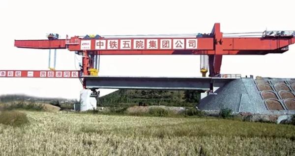 天富官网:号运架一体机完成重天富官网图片