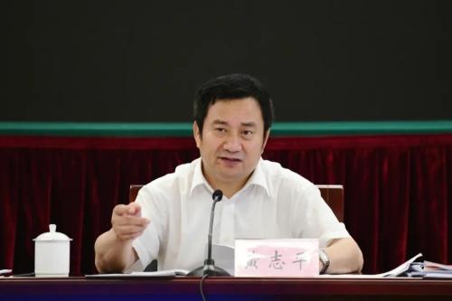 天富:浙江省自然资源厅党组召开扩大天富会议图片