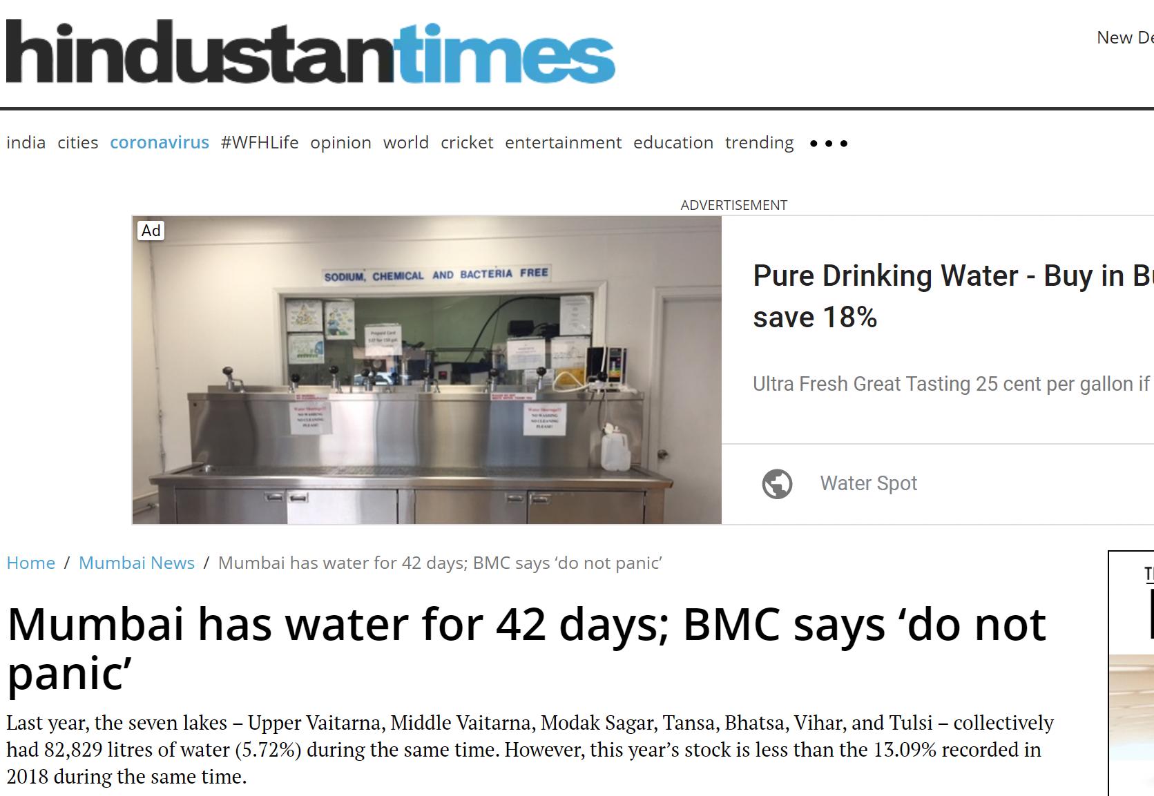 印度孟买储水量只够维持42天 官员:下雨时会有水的