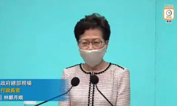 """林郑月娥:""""港区国安法""""法律基础明确 没有半点含糊图片"""