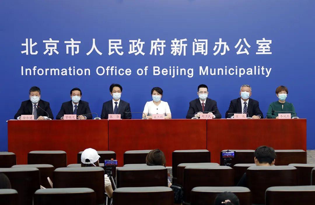 """北京:""""你饿了吗?""""外卖确认了平均每天50笔订单 新冠心病"""