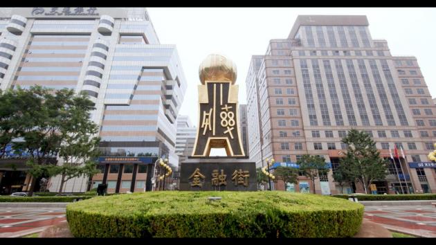 首家国有商务物管公司金融街物业上市,品牌效应拓第三方项目