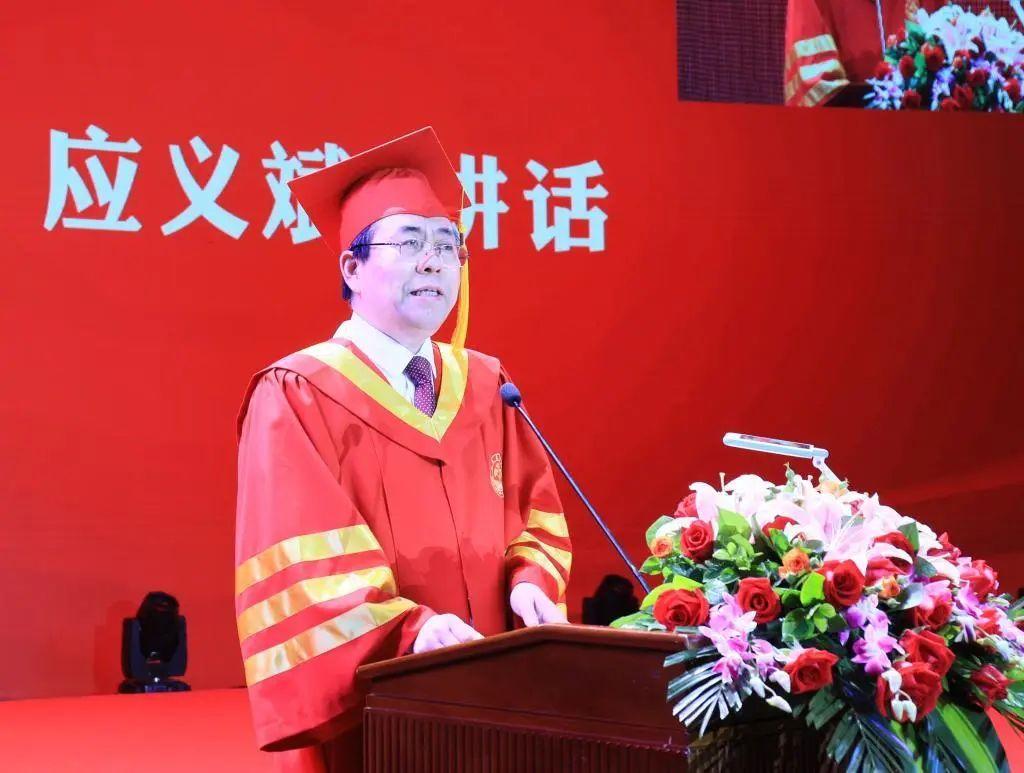 帮助他人  成就自己——浙江农林大学校长应义斌在2020届毕业典礼上的讲话图片