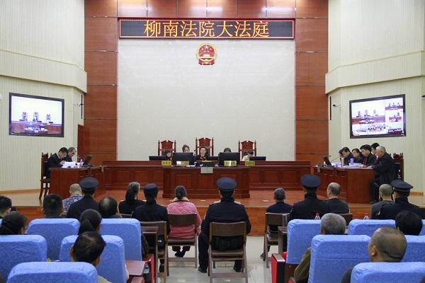 扫黑除恶专项行动┃柳南法院:集中宣判两起涉恶势力犯罪案件图片