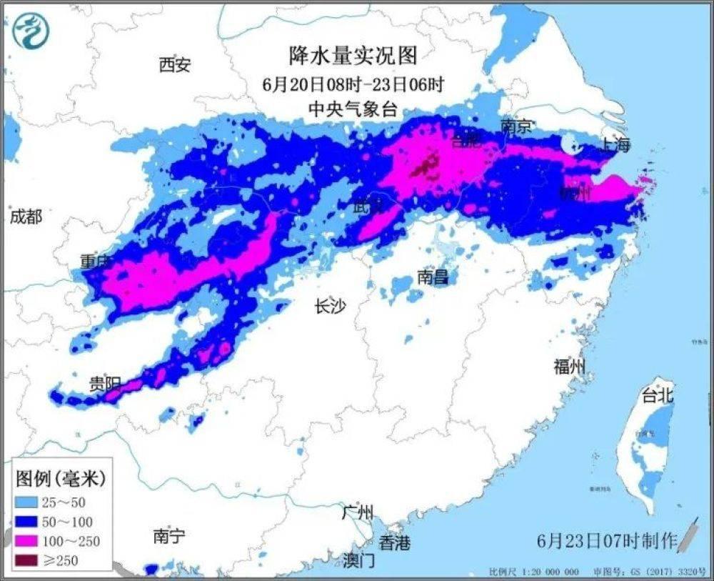 摩天测速游遭入汛以来最强摩天测速降雨14条河图片