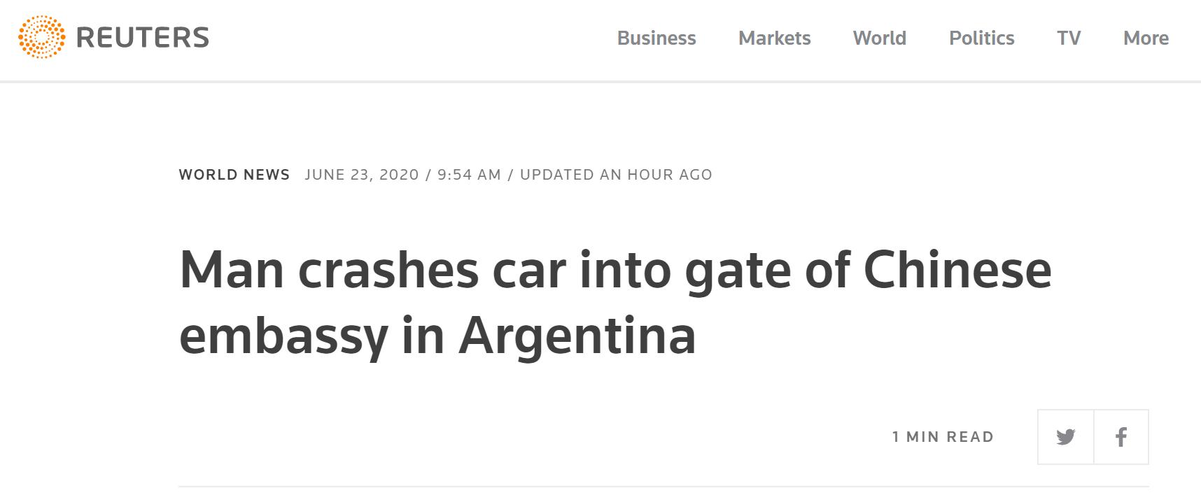 股票配资驾车撞中国驻阿根廷大使股票配资图片