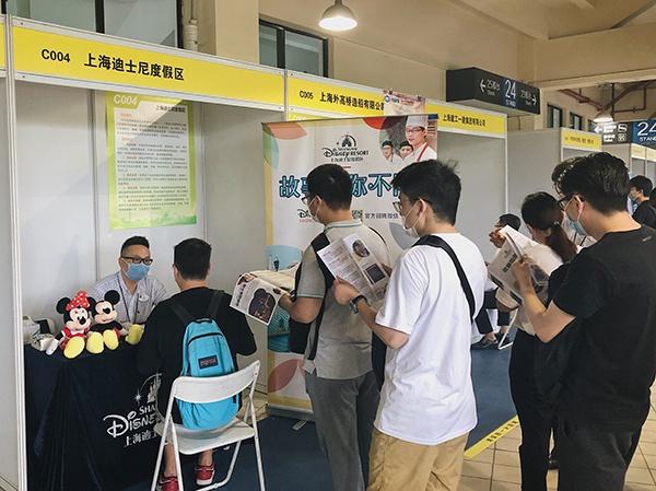 上海举行高校毕业生线下招聘会,部分前沿岗位月薪超一万五