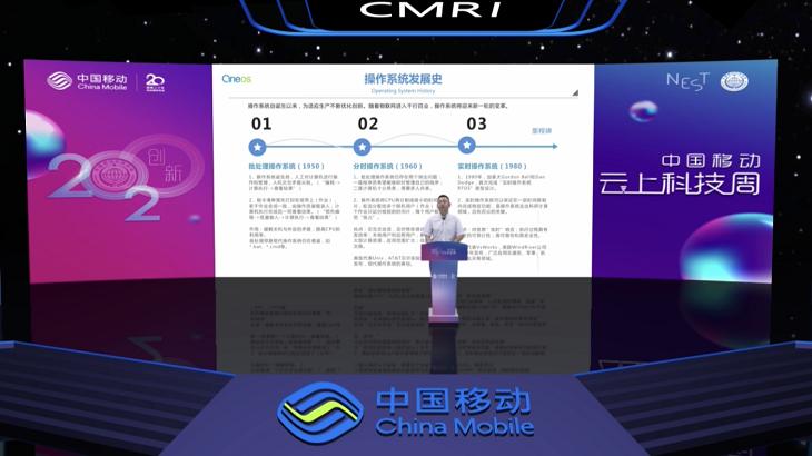 共促生态繁荣!中国移动物联网操作系统研讨会顺利召开!