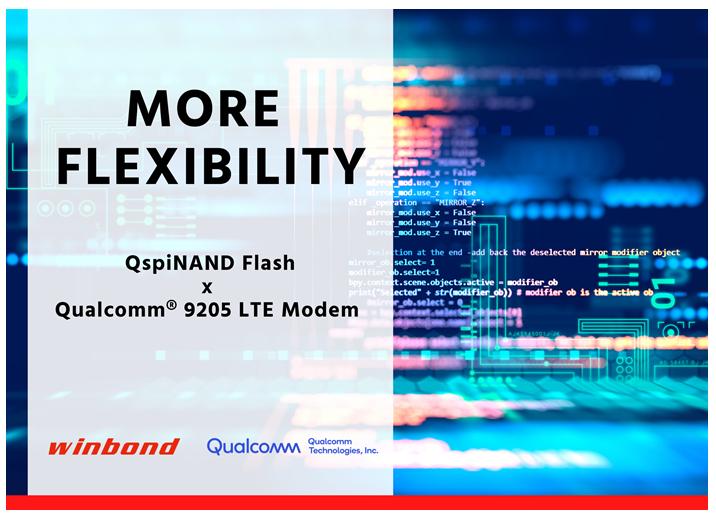 华邦推出 QspiNAND Flash 新功能提升 Qualcomm 9205 平台应用竞争力