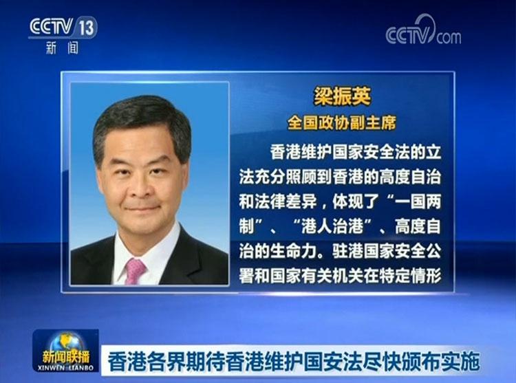 摩天登录期待香港维护国安法摩天登录尽图片