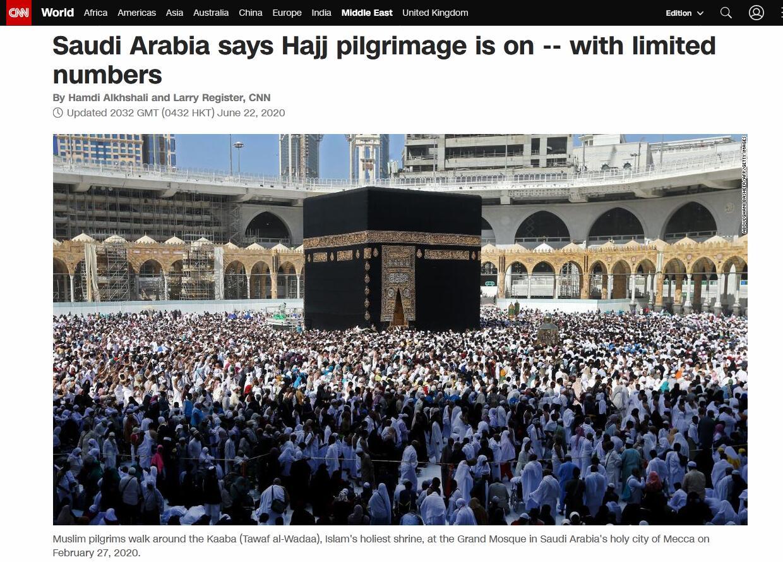 沙特宣布:限制今年前往麦加朝圣的人数