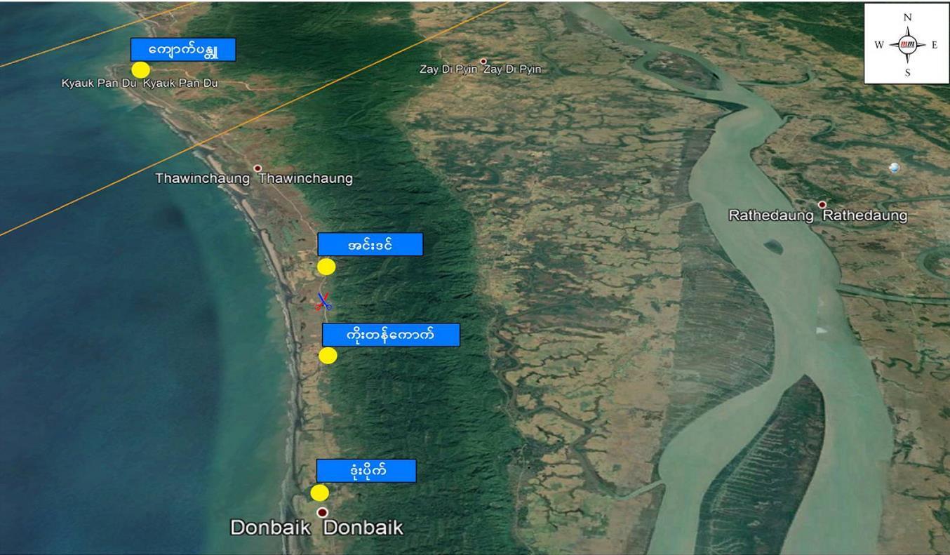缅甸若开邦边防警察部队遭到袭击 致4死5伤