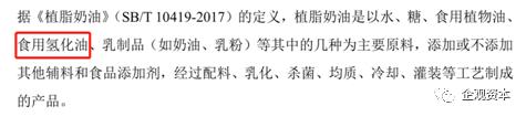 海荣食品首次公开募股:融资前已连续多年获得巨额股息,未提及重大政策风险  IPO