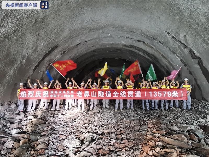 13579米!四川成昆铁路峨米段首座特长隧道贯通图片