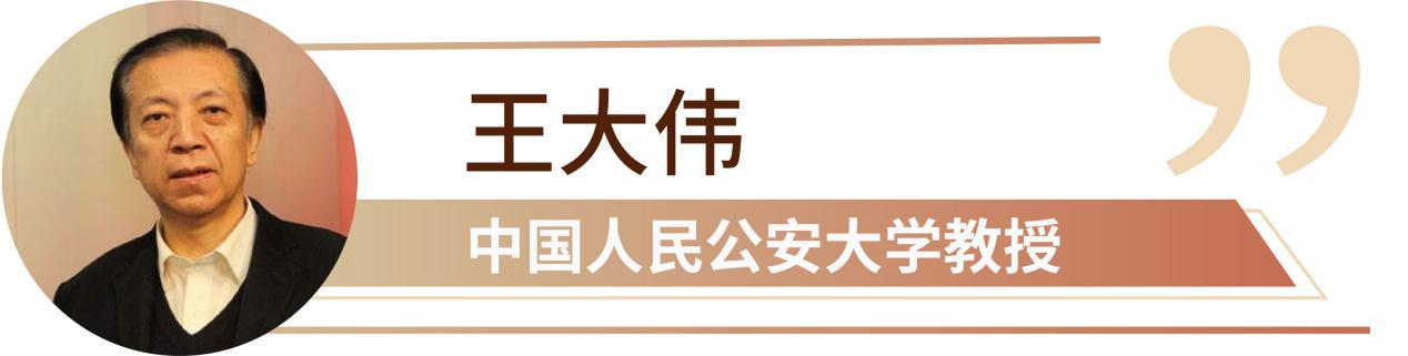 央视:重庆有8名小学生淹死,悲伤时该怎么办?|重庆Tong南|辅修