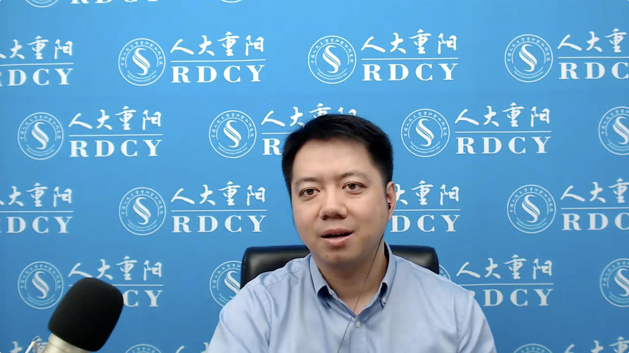 中国人民大学重阳金融研究院实行院长王文加入海外网线上金台沙龙。