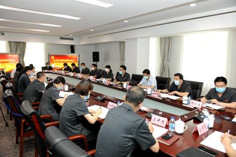 天津高院召开生态环境损害赔偿诉讼审判实务座谈会