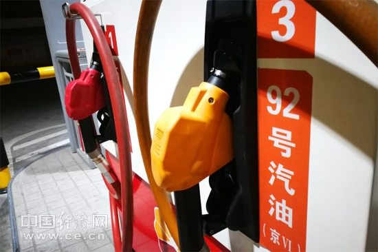 供需趋向平衡 国际油价短期或将维持稳定图片