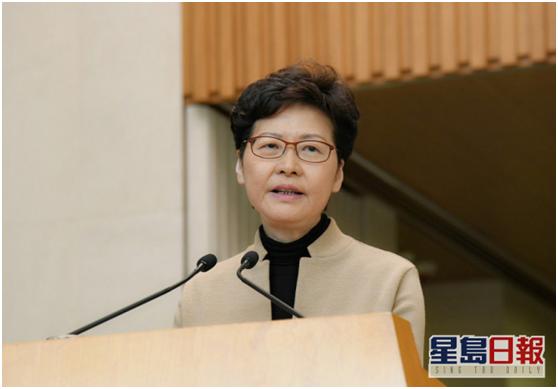 林郑月娥:没有相关法律制度 香港已成国家安全缺口图片