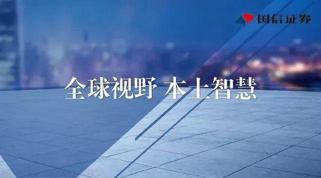 行业快评:半导体制造大年,买入并坚定持有中芯国际与华虹半导体