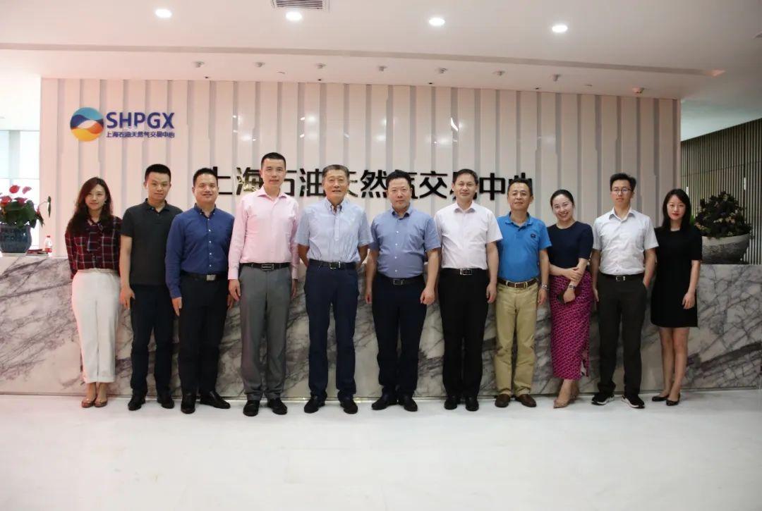 中石化上海石油分公司与上海石油天然气交易中心探讨油品业务深度合作
