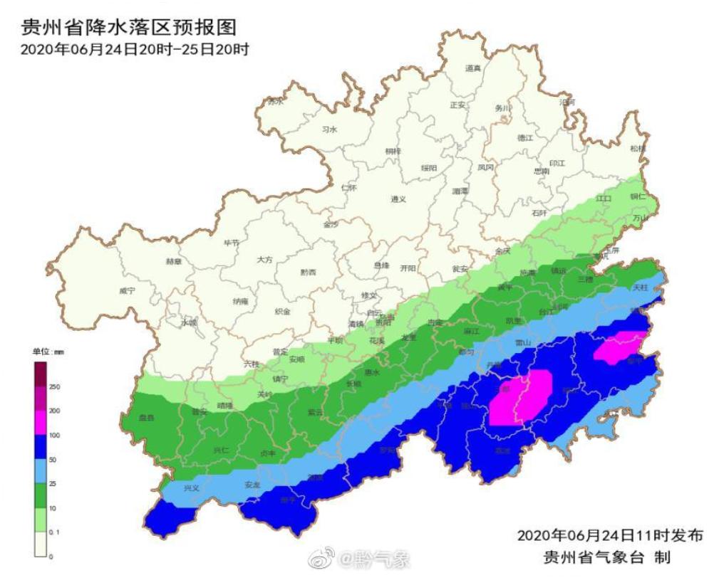 强降雨持续 贵州省防汛应急响应提升至Ⅲ级图片