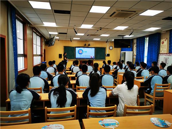 摩天测速,南宁市十四中琅东校区开展摩天测速普法宣图片