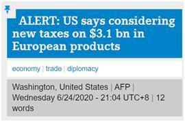 外媒:美国正考虑对31亿美元欧洲产品征税 原因曝光