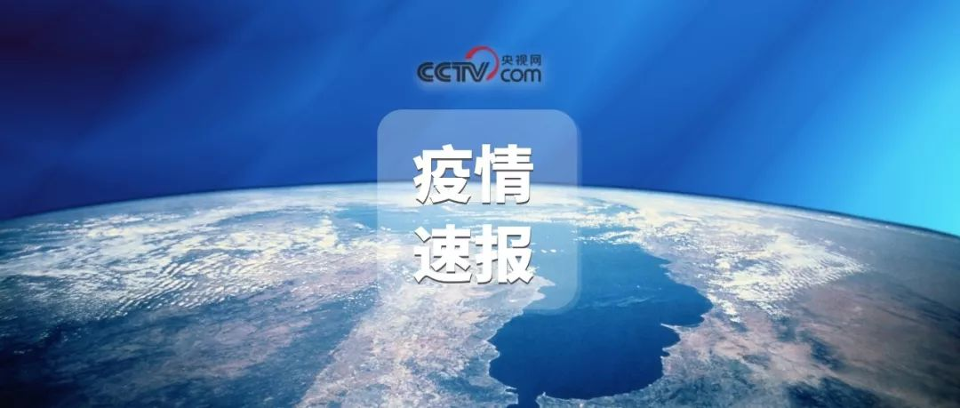 「杏悦娱乐」病例9杏悦娱乐例关于疫情钟南山有新判图片