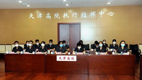天津高院与团市委共同座谈《民法典》