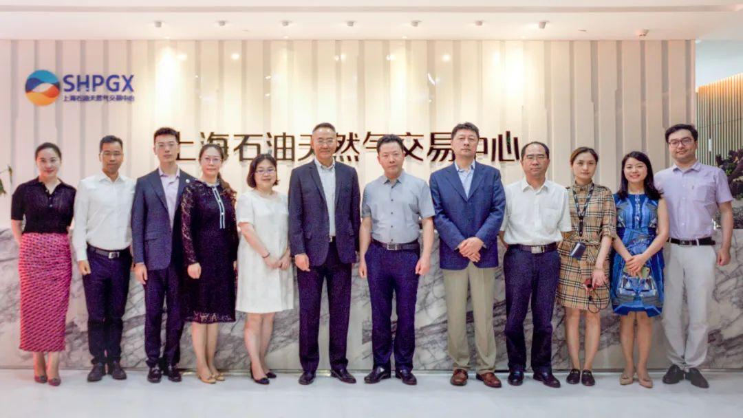 中远海能与上海石油天然气交易中心深化战略合作